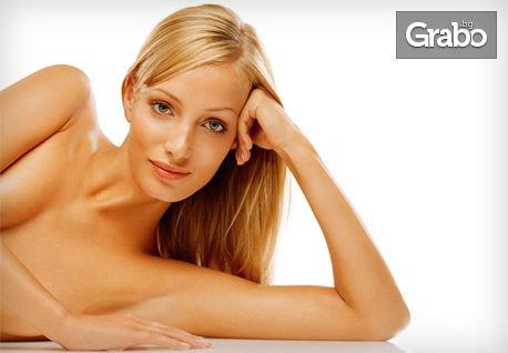 Фотоепилация на цели ръце и подмишници за жени, и цели гърди за мъже за 50лв