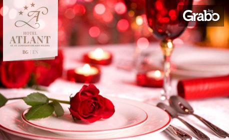 През месеца на любовта и виното в Св. св. Константин и Елена! Нощувка със закуска и романтична вечеря на свещи, от Хотел Атлант***