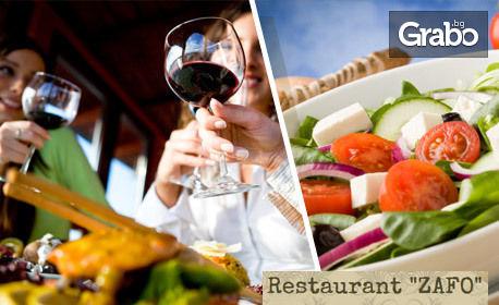 Куверт за 5 човека - салати по избор и плато със сръбски разядки