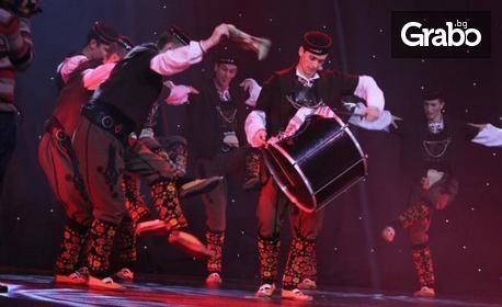 """Фолклорният спектакъл """"Ние, българите"""" на Ансамбъл """"Чинари"""" на 17 Март"""