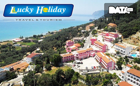 Почивка на о.Корфу през Юни! 7 нощувки със закуски и вечери в Pink Palace Hotel Corfu, плюс транспорт