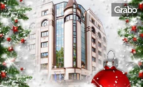 Посрещни Нова година в София! Нощувка с празнична вечеря с DJ програма и музика на живо, плюс брънч