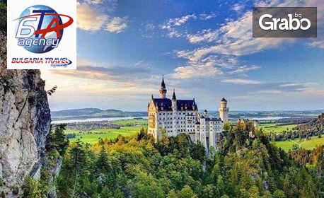 Есенна екскурзия до Любляна, Инсбрук, Ватенс, Мюнхен, Виена и Будапеща! 4 нощувки със закуски, плюс транспорт