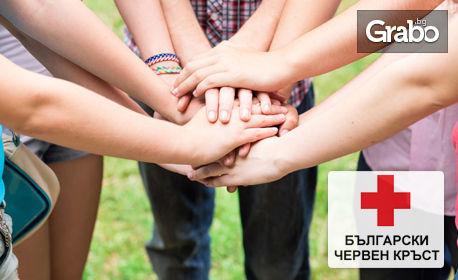 Дарете в помощ на бедстващите от наводненията във Варна и региона