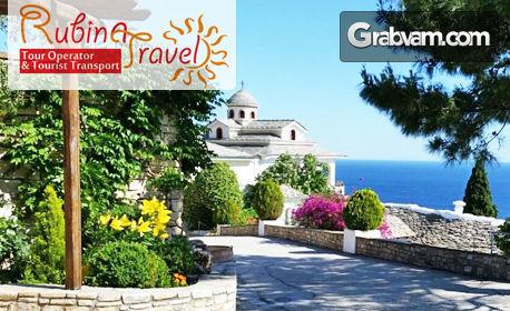 Екскурзия до остров Тасос през Май! 2 нощувки със закуски, плюс транспорт