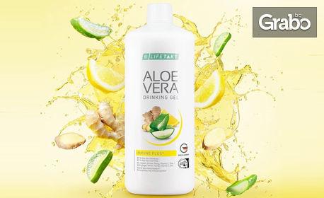 Гел за пиене LR Aloe Vera LifeTakt Immune Power Immune Plus с джинджифил, лимон и мед