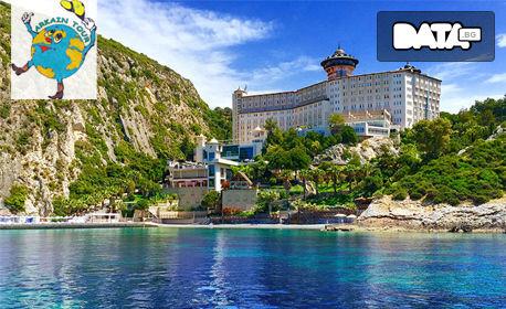 Почивка в Кушадасъ! 7 нощувки на база Ultra All Inclusive в Хотел Ladonia Adakule*****