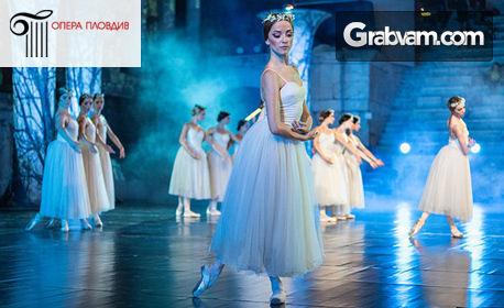 Opera Open 2020 в Античен театър! Вход за 2 спектакъла по избор през Юли