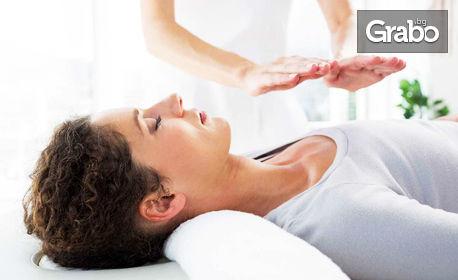 Антистрес терапия с Рейки на цяло тяло