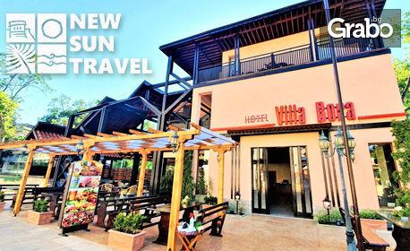 изображение за оферта Релакс в Слънчев бряг! Нощувка със закуска в Хотел Вила Бора***, от New Sun Travel