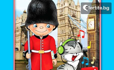 Образователно-развлекателен спектакъл за до 30 деца - с фокуси, игри и състезания за изучаване на английски език
