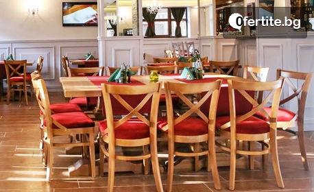 В предгръдката на Пирин - в Банско! 2, 3 или 5 нощувки с възможност за закуска и вечеря, плюс открит басейн