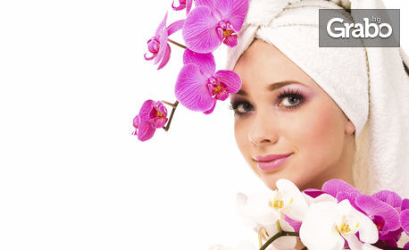 Класическо или ултразвуково почистване на лице, плюс маска
