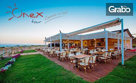 Есенна почивка край Анталия! 7 нощувки на база All Inclusive в Ramada Resort Hotel***** в Сиде, плюс самолетен транспорт от Варна