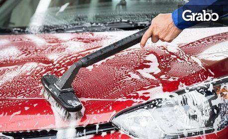 Полиране на фар или стоп, или вътрешно и външно почистване на лек автомобил с изпиране на седалки