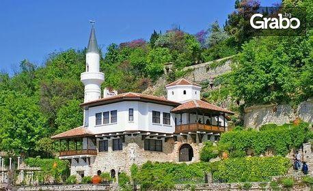 Еднодневна екскурзия до Тюленово, Камен бряг, Яйлата, Калиакра и Балчик на 30 Август