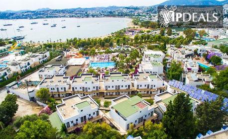 """Ранни записвания за Бодрум - """"турския Сен Тропе""""! 7 нощувки на база All Inclusive в Anadolu Hotel Bodrum****"""