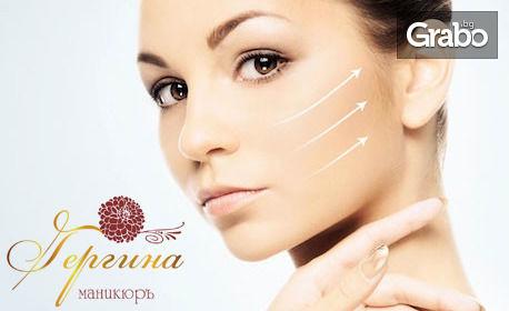 Срещу отпусната кожа, белези и акне! Микронидлинг на две зони от лицето или на цялото лице с DermaPen, плюс криотерапия