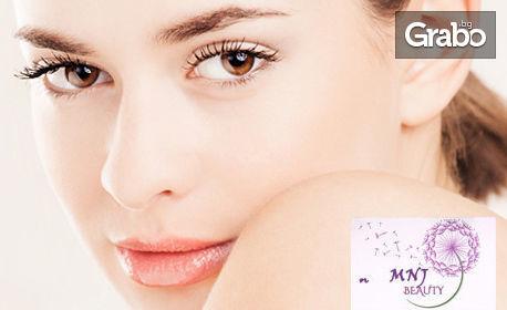 Ултразвуково почистване на лице, плюс RF лифтинг на лице, шия и деколте - 1, 5 или 10 процедури