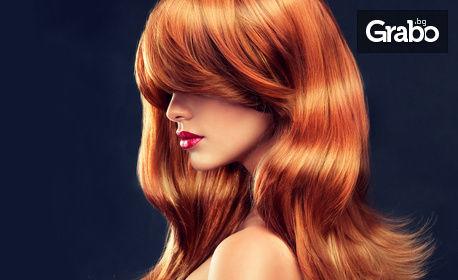 Възстановяваща терапия за коса с кератин или боядисване с боя Elgon, плюс оформяне със сешоар