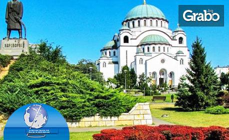 Посети Бирения фест в Белград през Август! Нощувка със закуска, плюс транспорт