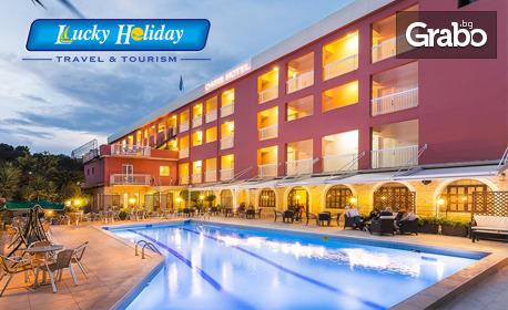 Екскурзия до приказния остров Корфу! 7 нощувки със закуски и вечери в Hotel Oasis 3*, плюс транспорт