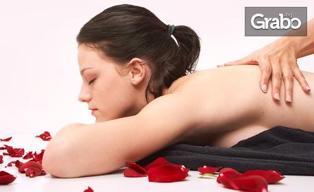 Частичен лечебен масаж, испански антистрес масаж на цяло тяло или антицелулитен масаж