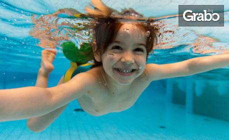 e16de79a331 Индивидуален урок по плуване за дете или възрастен, от Спортен клуб Гладиус