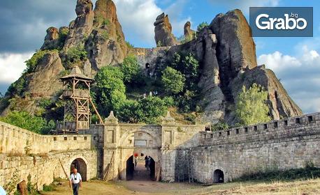 Еднодневна екскурзия до Белоградчишките скали, крепостта Калето и пещера Магурата през Юни или Юли