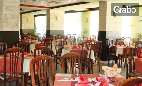 Балнео релакс в град Баня! 3 или 5 нощувки със закуски, обеди и вечери, плюс прегледи и по 3 процедури на ден