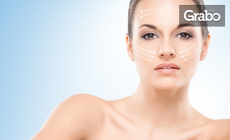 Клетъчна регенерация на лице и шия - ензимен пилинг, водно дермабразио, ултразвуково нанасяне на серум и масаж