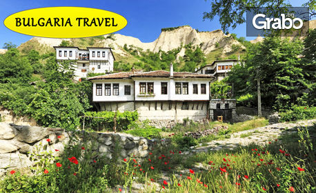 Екскурзия до Дойран, Мелник и Рупите! Нощувка със закуска и вечеря, плюс транспорт, от Bulgaria Travel