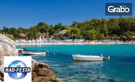 Ранни записвания за море на Тасос! 5 нощувки със закуски и вечери в Хотел Rachoni Bay Resort 3*, Skala Rachoni