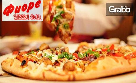 Пица по избор, или салата и основно, плюс за десерт крем Бианко с топинг