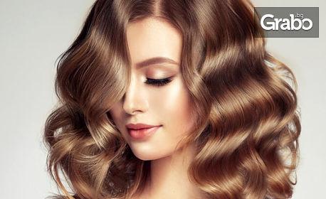 Кератинова терапия за коса, плюс изправяне с професионална преса с течен кератин