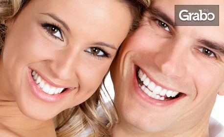 Обстоен преглед, почистване на зъбен камък, плака, оцветявания и налепи с ултразвук, и полиране
