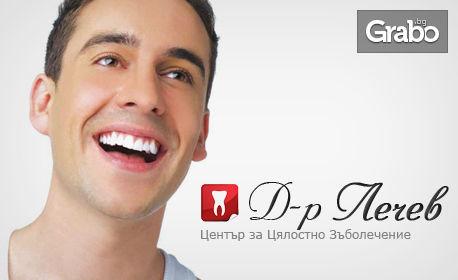 Преглед, почистване на зъбна плака и зъбен камък с ултразвук, и премахване на преоцветявания с Air Flow