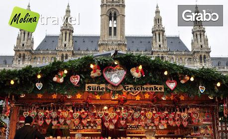 Предколедна екскурзия до Австрия! 2 нощувки със закуски в Хотел Piramide 4* във Виена, плюс транспорт