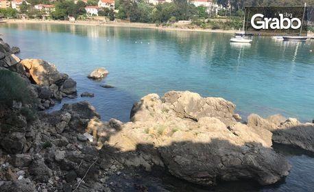 До Хърватия и Плитвички езера през Април! 3 нощувки със закуски и вечери, плюс транспорт и възможност за Риека и Опатия