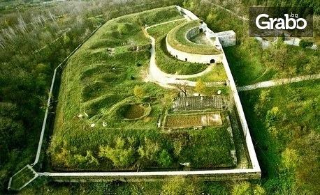 Екскурзия до Силистра и биосферен парк Сребърна! 2 нощувки със закуски в хотел Danube, плюс транспорт