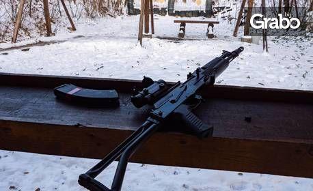 Стрелба с пушка-помпа, автомат AK-47 и пистолет Glock, плюс състезателно стреляне с 65 броя амуниции