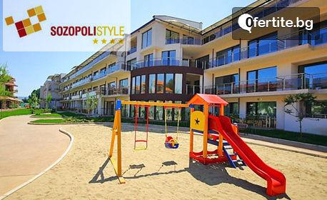 Ранно лято в Созопол! 2 или 3 нощувки на база All Inclusive Light за двама или трима възрастни с до две деца - на морския бряг