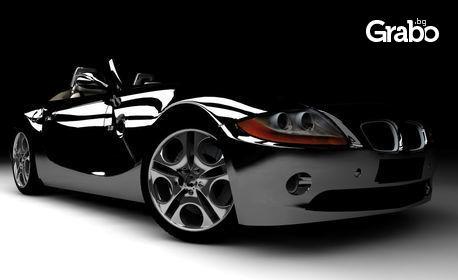 3D реглаж на преден и заден мост на лек автомобил, бус или джип, плюс пълна проверка на ходовата част