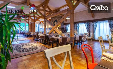 Семейна почивка в Банско! Нощувка със закуска - без или със вечеря