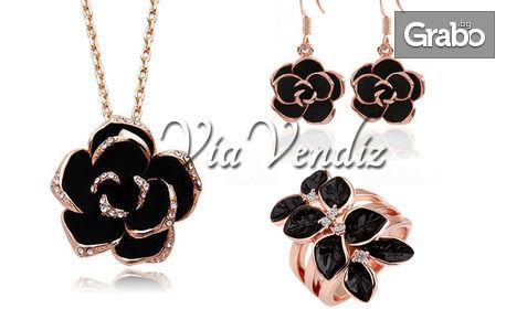 """Стилен комплект бижута """"Черна роза""""! Колие, обеци и пръстен с австрийски кристали и златно покритие"""