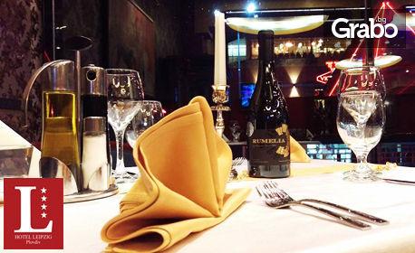 Романтична вечеря за двама! Салата, основно ястие и десерт, плюс бутилка вино