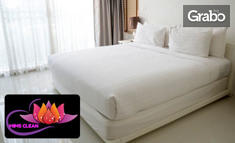 Изпиране на матрак, мека мебел или меки подови настилки с професионална вакуумно-перяща машина