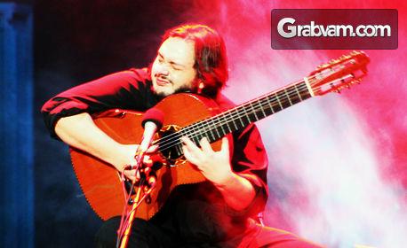 Концерт на Яманду Кошта, част от GuitArt Festival - на 27 Октомври