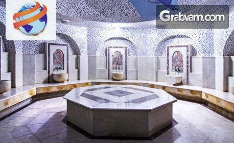 Почивка в Кушадасъ! 7 нощувки на база All Inclusive в Хотел Grand Blue Sky****