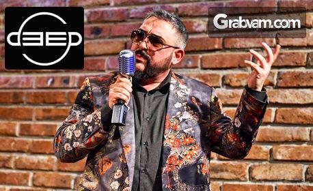 """Гледайте Устата в StandUP Comedy Show """"Звездите отзад"""" - на 29 Февруари"""